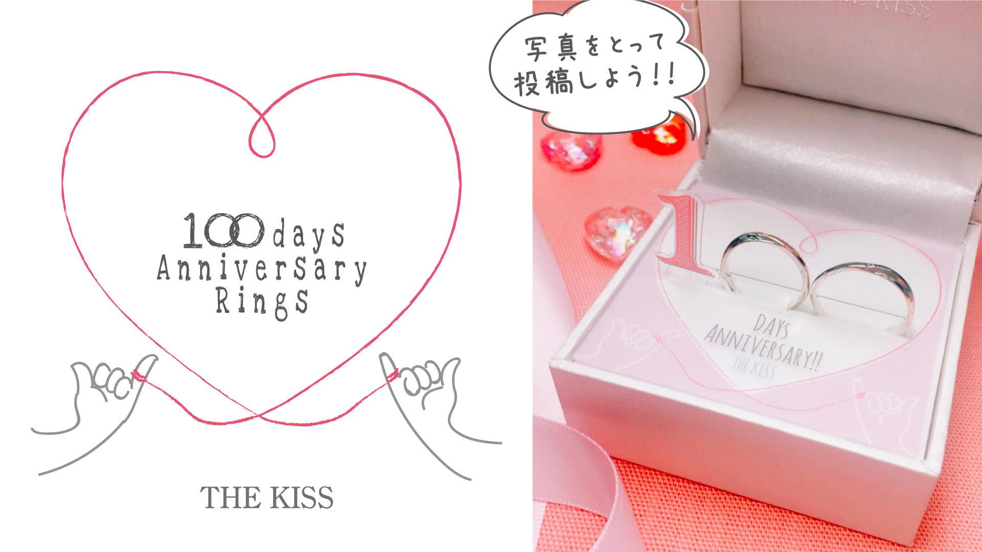 110_new_100days_1920_1680px_Y.jpg