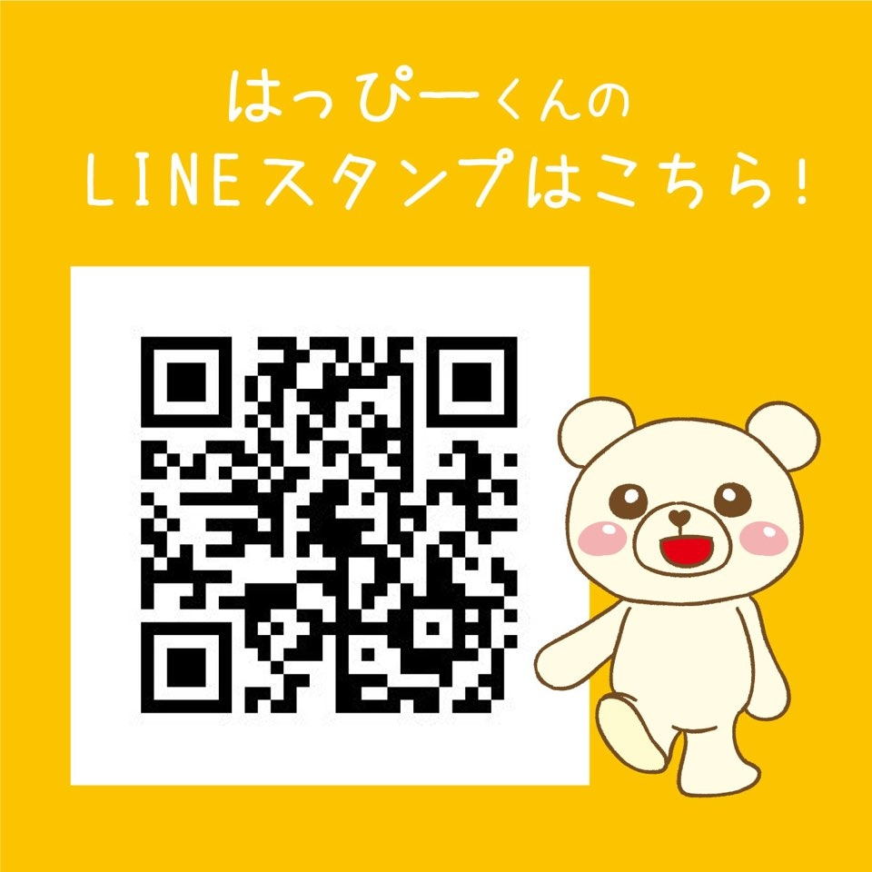 HAPPY_LINEQR.jpeg