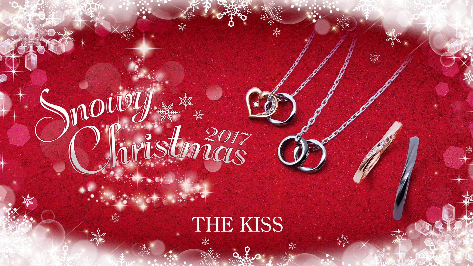 2017年 the kiss couple s the kiss sweetsクリスマス限定商品発売