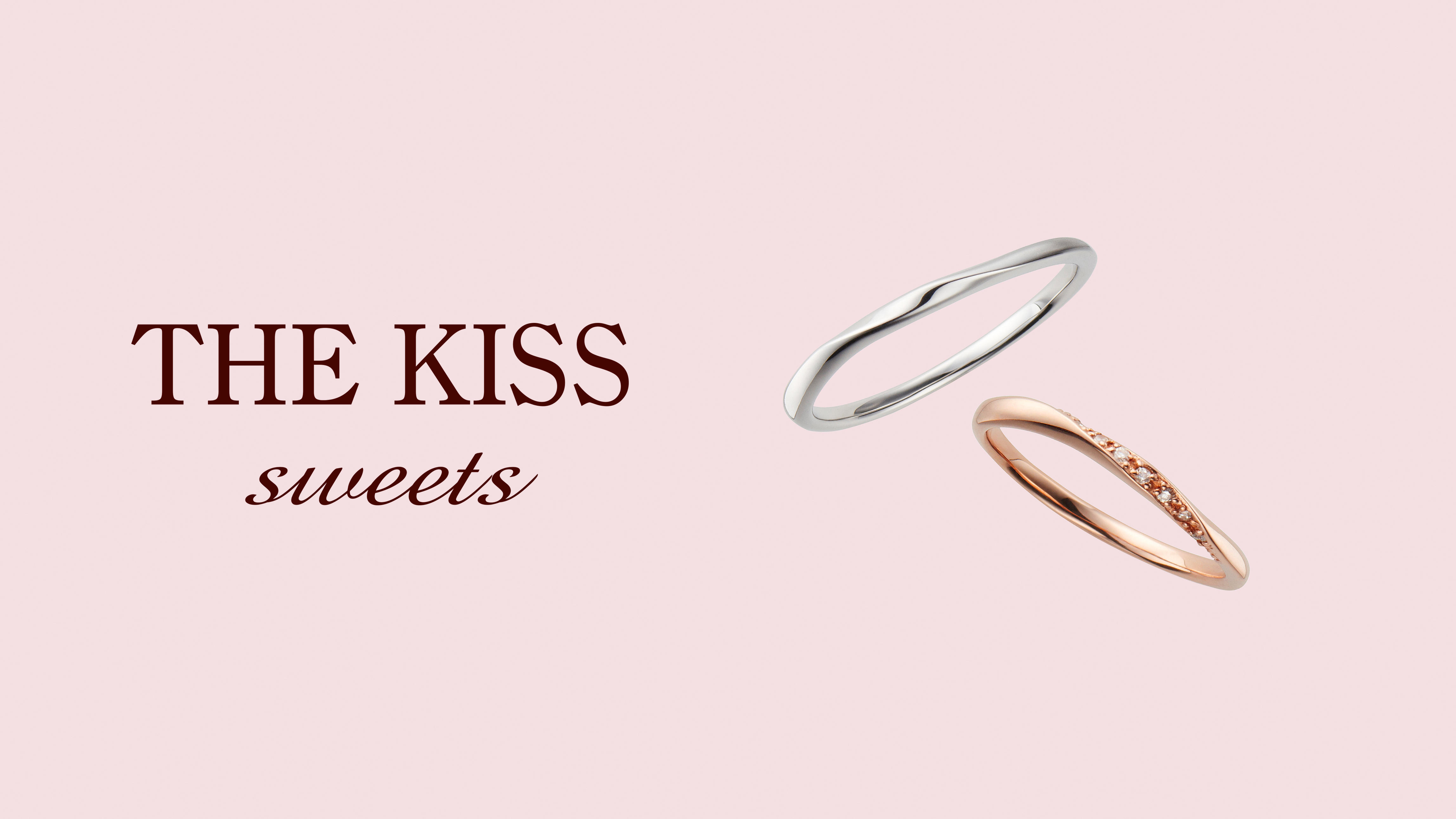 【SHOP NEWS】THE KISS sweets K10ペアリング10%OFFキャンペーン開催のお知らせ