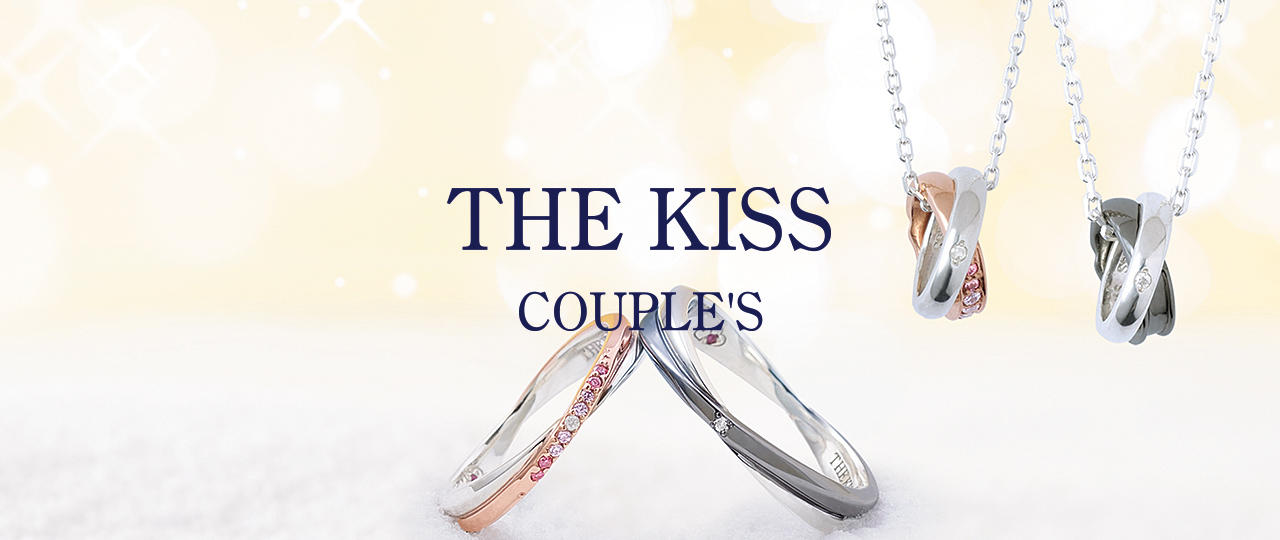 Couples Banner